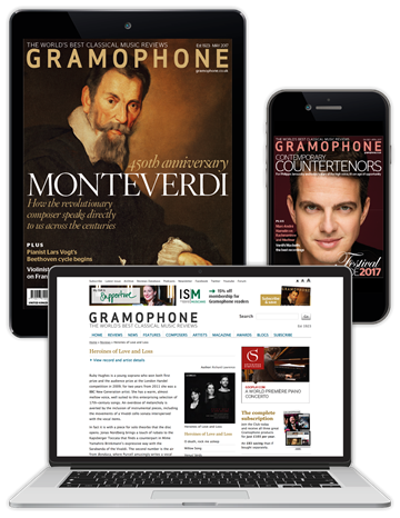 Picture of Gramophone Digital Club