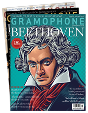 Picture for category ISM members save 20% on Gramophone