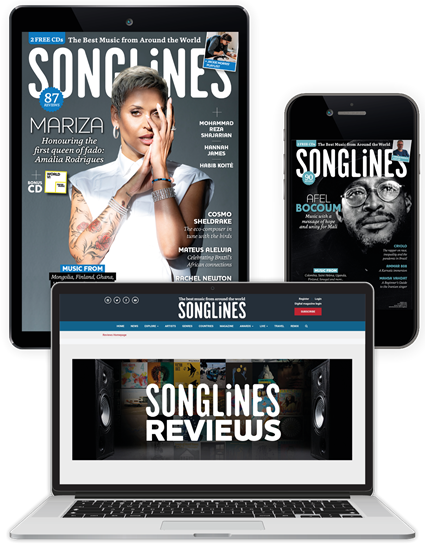Picture of Songlines Digital Club