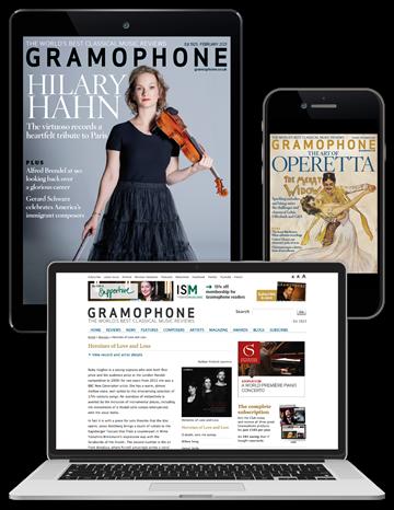 Picture of Gramophone Digital Club Upgrade